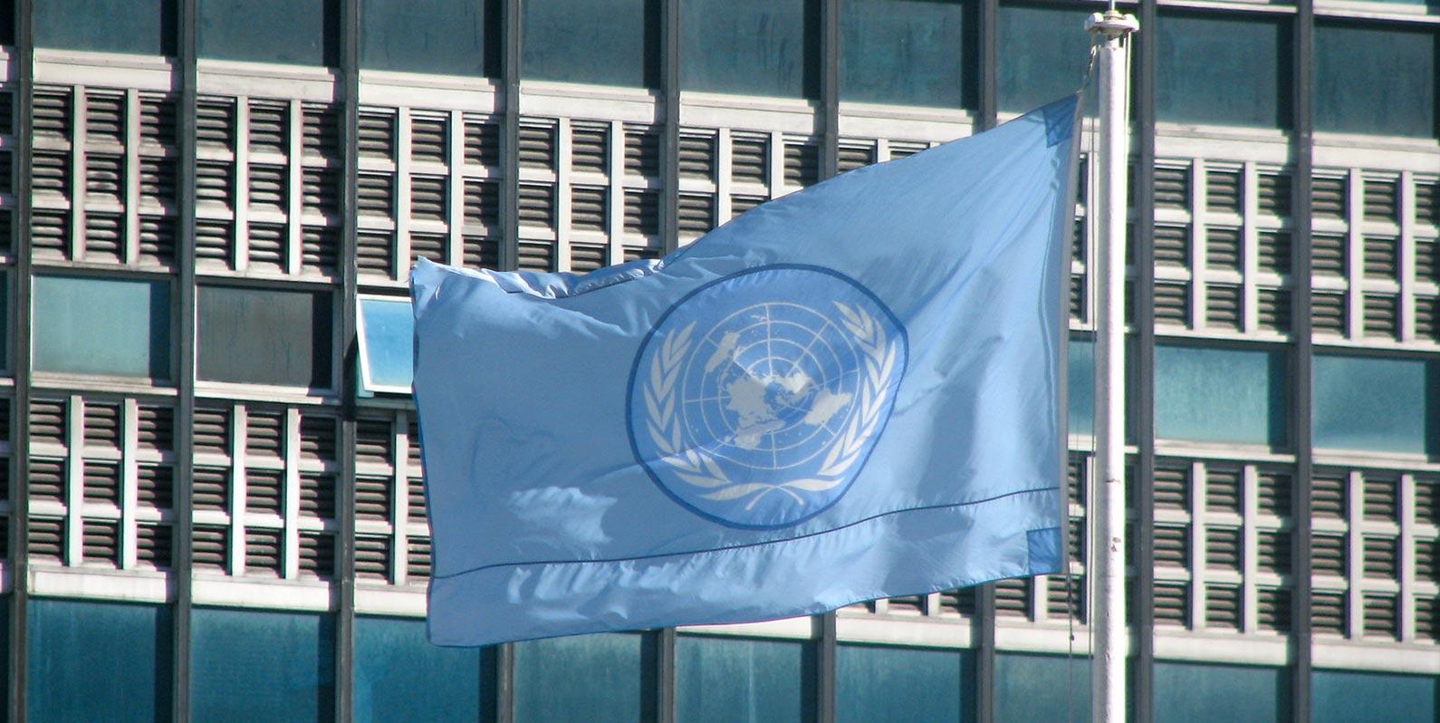 A Organização das Nações Unidas (ONU) trabalha em uma nova ferramenta de simulação por computador que poderia impulsionar o desenvolvimento global